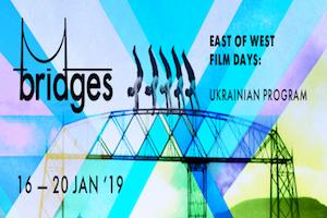 Дни украинского кино впервые пройдут в Брюсселе изоражения